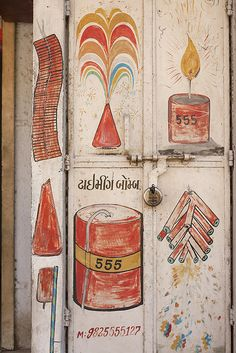 Fireworks shop sign, Ahmedabad. Photo by Meena Kadri.