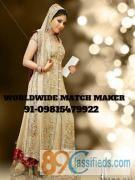 RAMGARHIA DHIMAN MARRIAGE BEUREAU 09815479922 INDIA & ABROAD