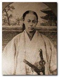 Okita Sōji of the Shinsengumi. Old Pictures, Old Photos, Vintage Photos, Samurai Weapons, Samurai Warrior, Japanese History, Japanese Culture, Kyoto, The Last Samurai