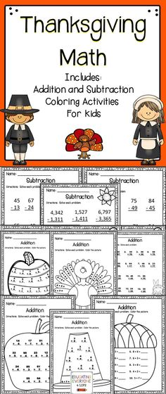 Are you looking for fun and engaging supplemental activities to use in the math classroom during the month of November? This Thanksgiving activity book from Teachers Pay Teachers is a great time saver! Click here to download this Thanksgiving Math resource for kids!