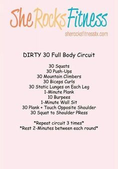 Full Body Circuit Polymetric Workout At Home Upper Body Plyometric Exercises What Are Non Plyometric Exercises Golf Plyometrics work outs Fitness Video, Fitness Tips, Health Fitness, Fitness Plan, Fitness Friday, Shape Fitness, Fitness Design, Group Fitness, Fitness Quotes