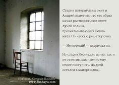 ЗАТВОРНИК. Как выбраться из тюрьмы собственных убеждений