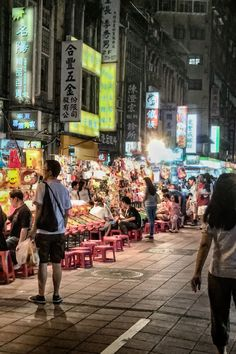 Ningxia Night Market in Taipei, Taiwan
