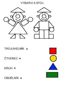 Pattern Geometriche For Shisha: Shapes Serbian Language, Sight Word Readers, Back Drawing, Shapes Worksheets, Shape Crafts, Color Shapes, Technical Drawing, Montessori, First Birthdays