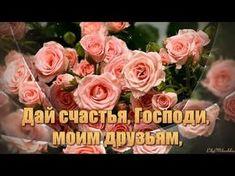 ПОЗДРАВЛЕНИЕ со светлым праздником ПАСХА - YouTube