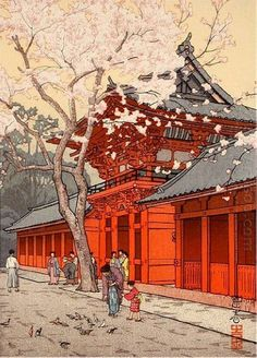Heijinja by Toshi Yoshida (1911-1995). http://www.artelino.com/articles/toshi_yoshida.asp