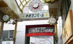 Nakano Broadway - Nakano - Shops - Time Out Tokyo. Otaku heaven.