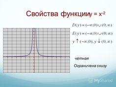 slide_7.jpg (800×600)