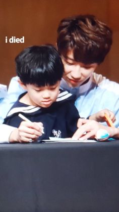 mINGHAO THE HUSBAND MATERIAL