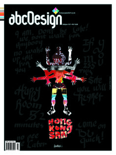 Capa da edição 27 da Revista abcDesign