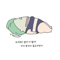 Wise Quotes, Famous Quotes, Inspirational Quotes, Learn Hangul, Korean Quotes, Short Messages, Cartoon Quotes, Cartoon Wallpaper Iphone, Picture Story
