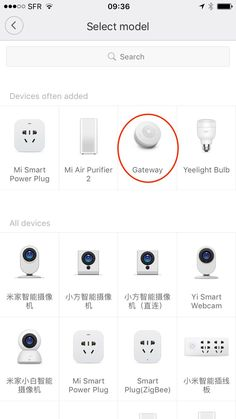 Unpacking the Xiaomi Smart Home Mijia kit from the iOS / Android Mi Home app. Configure the gateway and devices. Replacing batteries