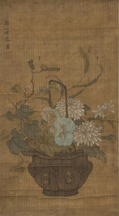 By Zou Yigui Chinese Brush, Chinese Art, Chinese Flowers, Japan Painting, Chrysanthemums, China Girl, World Of Color, Chinese Painting, National Museum