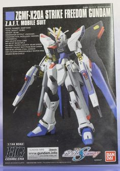 HGCE 1/144 STRIKE FREEDOM GUNDAM BOX OPEN REVIEW: Big Size Images http://www.gunjap.net/site/?p=314955