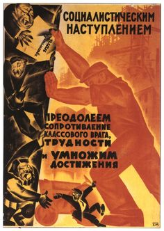http://www.sovietposters.com/showposter.php?poster=135