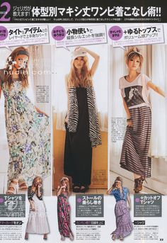 3 ways to wear maxi dresses - 1st if you a bit chubs, layer it with a top or tshirt 2nd if you're short and small, make yourself look bigger and/or wides with big accessories! 3rd, if you are skinny, like Maya, add more volume to your slhouette by adding a loose fit t shirt  bam!
