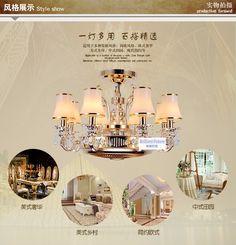 Fan Lamp, Ceiling Lamps, Ceiling Fan, European Style, Ceiling Fans,  Ceilings, Europe Style, Ceiling Light Fittings