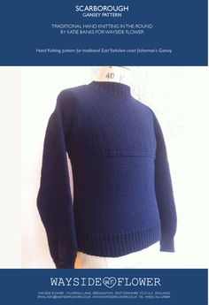 Wayside Flower Scarborough Gansey pattern hand knitting