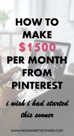 A complete guide on how to generate pinterest traffic to your blog. No blogging course or e-book required. Everything from setting up your Pinterest profile to how to make viral pins and create a pinning strategy that will boost your Pinterest Traffic.