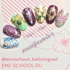 @pelikh_E.MiПросто  количество новых подходов к декорированию ногтей в техниках на новом курсе от @emiroshnichenko !!! Спеши освоить их все до одной и почувствуй себя настоящим ювелиром в ногтевом искусстве!!! 1️⃣6️⃣ или 1️⃣8️⃣ января в Калининграде!!! ⭐️⭐️⭐️Запись и консультация по 8-929-167-00-62 ✅ Более полное описание и расписание курсов смотри на сайте emi-school.ru  #успейзаписаться #nails39 #emigesign #new!!! #nailart #обучениедизайнукалининград #ногтикалининград #джемтигель #шарм...