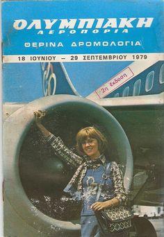 Olympic Airways 1979 Timetable.Uniform Designer Roula Stathi