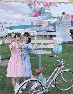 Liu Wen, Pretty Girls, Balloons, Cute, Hijab Fashion, Bicycle, Globes, Bike, Cute Girls