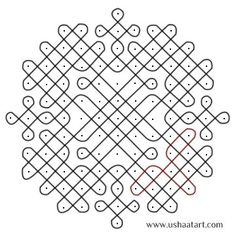 Kambi Kolam 24 step by step desins Indian Rangoli Designs, Rangoli Designs Latest, Rangoli Designs With Dots, Rangoli Designs Images, Rangoli With Dots, Beautiful Rangoli Designs, Mehandi Designs, Rangoli Patterns, Rangoli Ideas