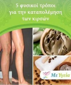 Pain Relief, Health Tips, Hair Beauty, Cute Hair, Healthy Lifestyle Tips
