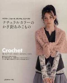 Japanese Craft Book - Crochet  Just add a translator & some crochet skills!
