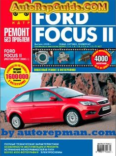 Download free - Ford Focus II (2008+) repair manual: Image:… by autorepguide.com