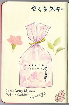 "2013_04_09_sakura_cookies_01  My friend Kobayashi gave me ""Sakura"" cookies.  Thank you,Kobayashi-san,    They are flavored by preserved cherry leaves.    Pigma,Faber-Castell Polychromes  and Moleskine sketchbook.    painting & photo copyright Belta(WAKABAYASHI Mayumi). all rights reserved."