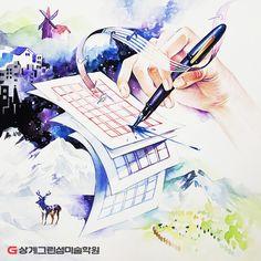 Art For Kids, Design, Drawings, Painting, Art, Anime, Poster