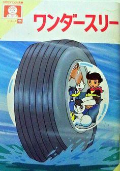 Japanese Characters, Manga Characters, Vintage Movies, Vintage Toys, Japanese Cartoon, Manga Artist, Vintage Advertisements, Nostalgia, Comics