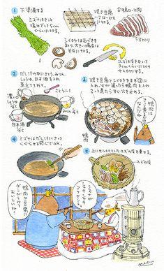 20072月号 のコピー Recipe Drawing, Cookbook Design, Manga Drawing Tutorials, Food Sketch, Sketch Notes, Food Drawing, Drawing Lessons, Food Illustrations, Korean Food