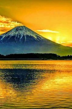 Mount Fuji, Japan is located on Honshu Island, is the highest mountain in Japan at m. An active stratovolcano that last erupted in Mount Fuji lies about 100 kilometres south-west of Tokyo, and can be seen from there on a clear day.
