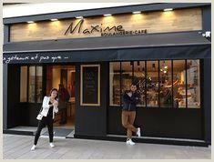 Exemple De Cv Vendeuse En Boulangerie Restaurant Exterior Design Cake Shop Interior Restaurant Facade