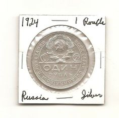 1924 Russia USSR 1 Ruble Rouble Silver