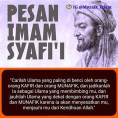 Carilah ulama yang paling di benci – Aarif Billah Reminder Quotes, Self Reminder, Me Quotes, Motivational Quotes, Doa Islam, Allah Islam, Islam Quran, Islamic Qoutes, Islamic Inspirational Quotes