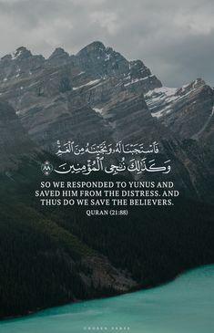 Quran Quotes Inspirational, Quran Quotes Love, Beautiful Islamic Quotes, Wisdom Quotes, Life Quotes, Hadith Quotes, Muslim Quotes, Coran Quotes, Allah Loves You