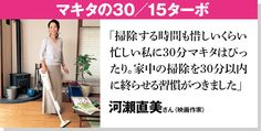 河瀨直美さんと「マキタの30/15ターボ」