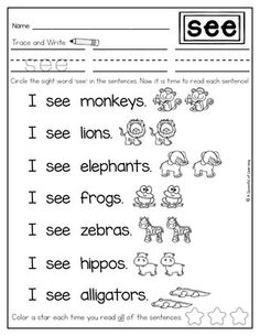 Sight Word Sentences, Teaching Sight Words, Sight Word Worksheets, Reading Worksheets, Phonics Reading, Kindergarten Reading, Reading Comprehension, Guided Reading, Sight Word Readers