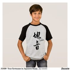 JOHN- Your firstname in Japanese Kanji character T-Shirt