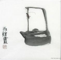 Qin Tianzhu에 대한 이미지 결과