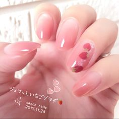 36 Gorgeous Nailart Ideas That Would Leave You Speechless - Page 2 of 4 - Style My style fingernail art Kawaii Nail Art, Cute Nail Art, Cute Nails, Pretty Nails, Soft Nails, Pink Nails, My Nails, Minimalist Nails, Nail Swag