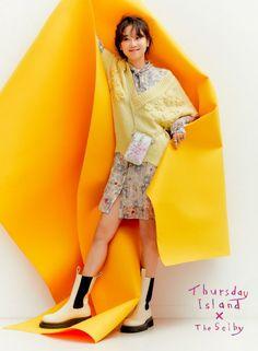 Lee Sun Kyun, Gong Hyo Jin, Celebs, Actresses, Actors, Hair Styles, Thursday, Beauty, Island