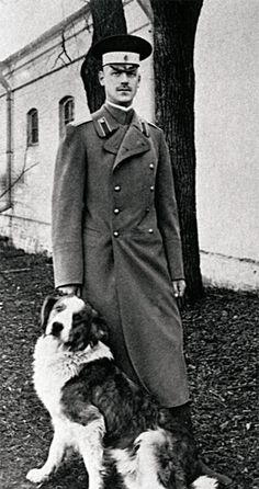 In March 1917 Nicholas II abdicated in favour of his brother Michael ( Alexei considered too frail). Michael was a controversial figure who had married a twice-divorced woman (Countess Brasova, as she became, was never accepted by the court) and had known periods of exile. The Bolshevik revolution finally put paid to the monarchy and the Grand Duke was imprisoned and then killed in June 1918.