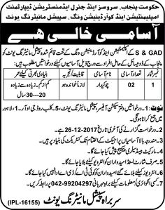 Services And General Administration Department S&GAD Jobs 2017 In Lahore For Chowkidar http://www.jobsfanda.com/services-general-administration-department-sgad-jobs-2017-lahore-chowkidar/
