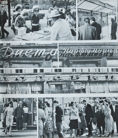 1967. Moscow.