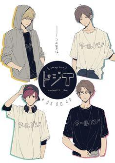 Manga Boy, Manga Anime, Character Inspiration, Character Art, Boy Illustration, Arte Sketchbook, Cute Anime Guys, Anime Boys, Handsome Anime