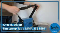 Ссылка на аппарат на сайте производителя: http://teslaweld.com/tesla-mma-235-igbt.php ======================= Сварочный аппарат инверторного типа TESLA MMA 2...